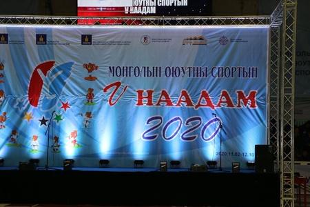 Монголын оюутны спортын v их наадмын нээлтийн ёслолын үйл ажиллагаа боллоо